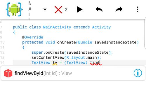 UI XML Editor
